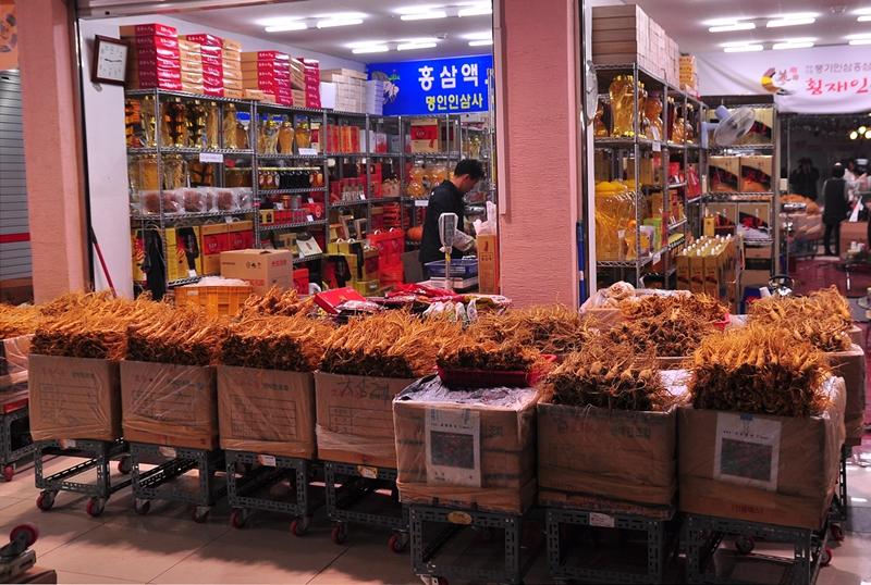 Ginseng Market --Punngi