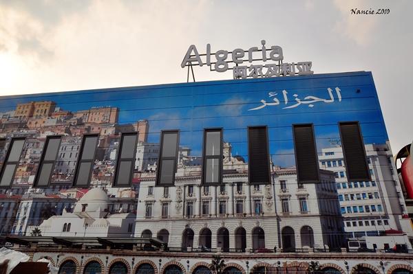 Algiera