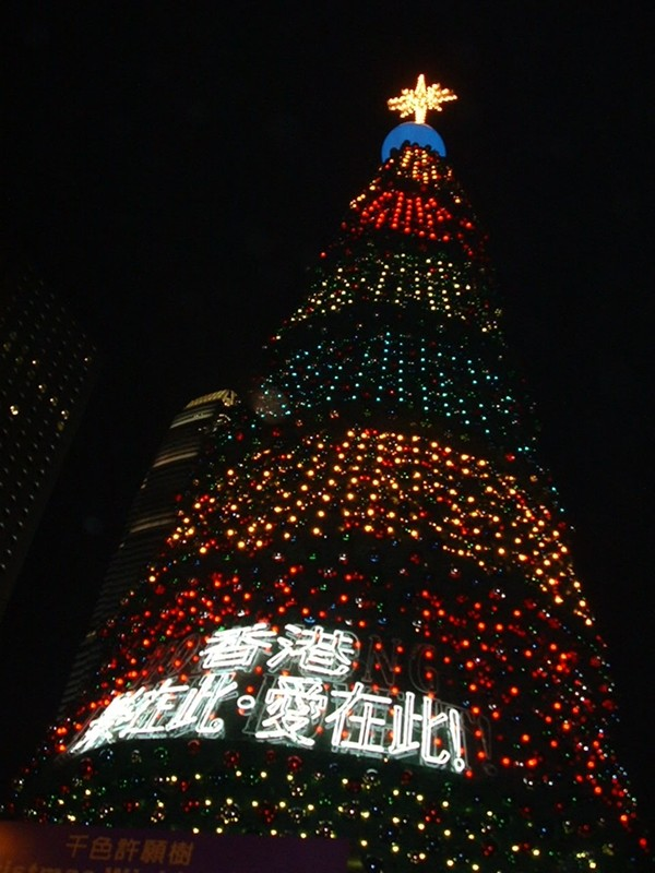 Christmas Hong Kong Style!