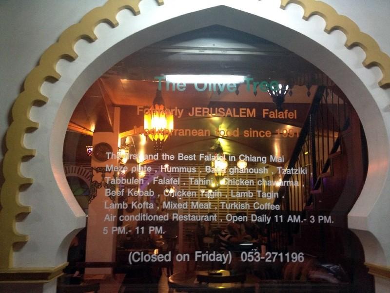 Formerly Jerusalem Falafel, since 1991