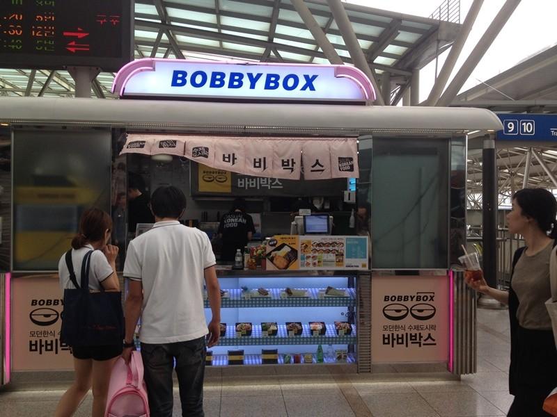 Food Kiosk, Seoul Station