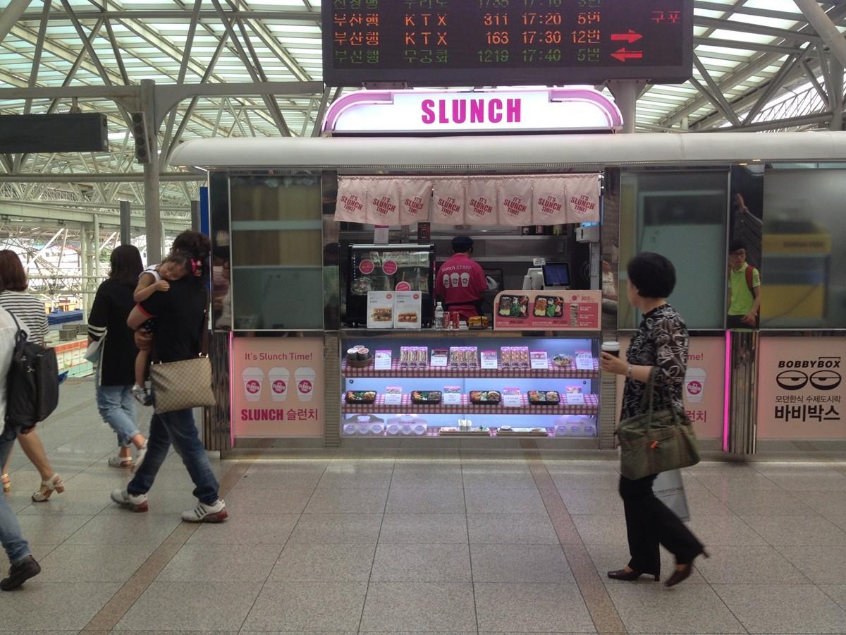 Slunch Food Kiosk, Seoul Station